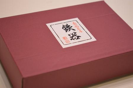南部鉄器・グリル用ベイクパン (1)