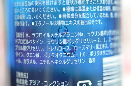 シネックスインフォテック「La Blue Bottle」 (2)