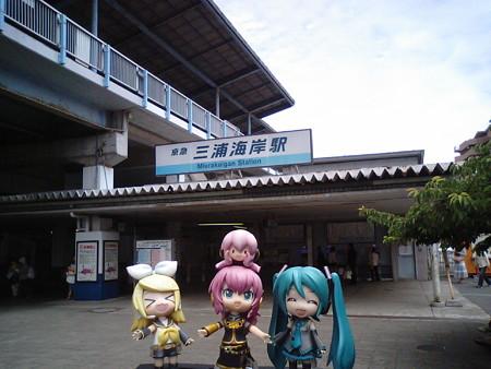 リン:「三浦海岸駅にゃうー(≧▽≦) ルカ:「さぁマグロ!! 早速...