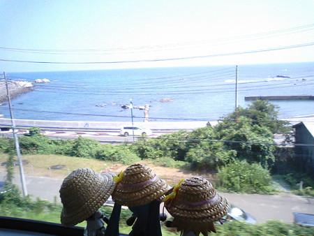 江見→太海間。 リン:「ビッグウェーーーブ、太平洋ぅーーーーーッ...