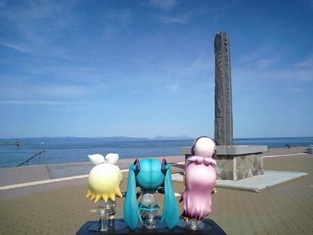 ルカ:「大間さぁぁーーーーーーん!!!!!」 リン:「北海道がす...