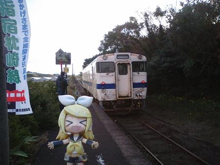 西大山駅に到着しました!! リン:「出、出~~~~~!! JR最南...