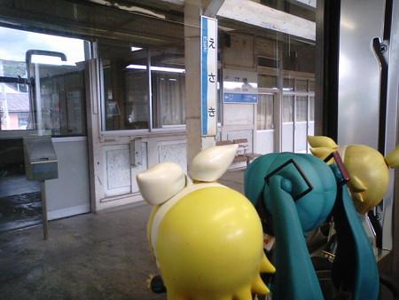 江崎駅に停車。 リン:「江崎グリコの発祥地♪」 ミク:「ええ?! ...