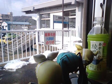 越前花堂駅に停車。越美北線が分岐します。 リン:「なぜだ?! 雪...