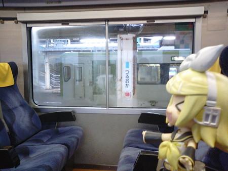鶴岡駅停車、約45分遅れ。