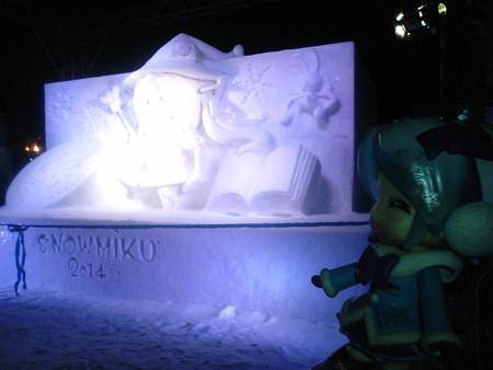 雪ミク:「また明日、明るい時に見れるといいですね♪」