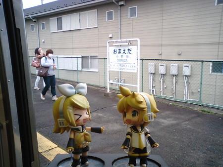 小前田駅に停車。 レン:「こんな寂しい駅に誰が降り」 リン:「お前...