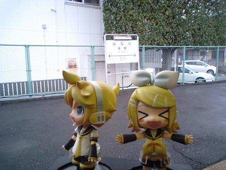 皆野駅に停車。次が和銅黒谷駅です。 リン:「皆野駅はみんなの駅♪...