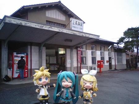ミク:「上長瀞駅に到着です♪」 レン:「さあ温泉温泉♪♪♪」
