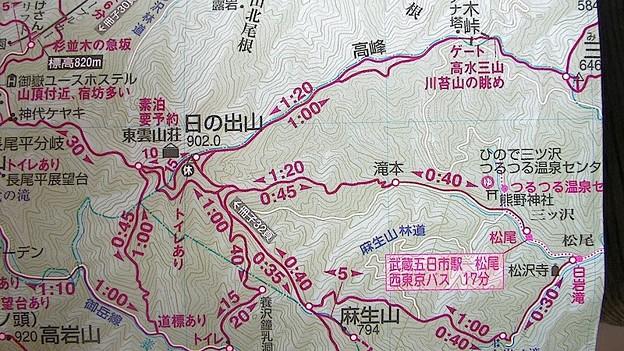 121022 1151 地図@日の出山山頂