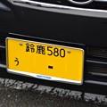 Photos: 鈴鹿