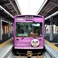 Photos: 2013_0721_142329_嵐電 611