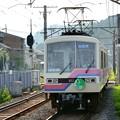 Photos: 2013_0816_162133_S