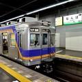 2013_0913_152451_S 6000系