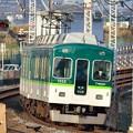 Photos: 2014_0103_153952_1503F
