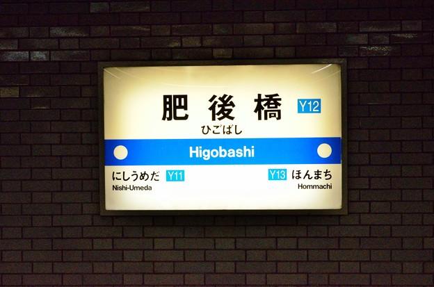 2014_0113_134554_肥後橋駅