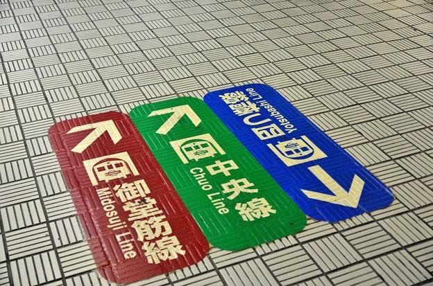 2014_0113_135355_本町駅