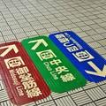 Photos: 2014_0113_135355_本町駅