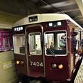 Photos: 2014_0113_171508_地下鉄6号線(堺筋線)