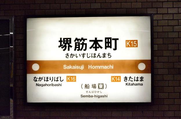2014_0113_170345_堺筋本町駅