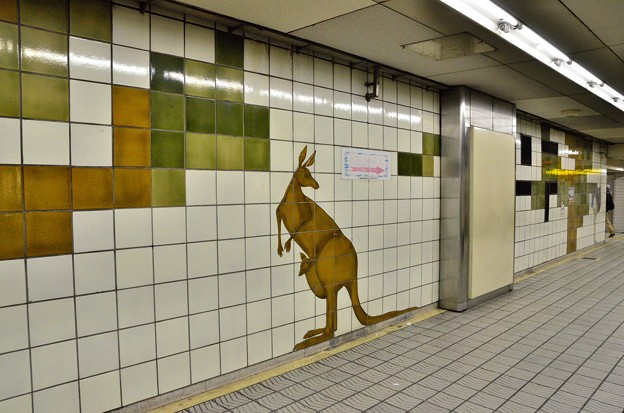 2014_0113_155301_動物園前駅