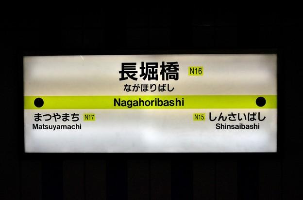 2014_0113_153428_長堀橋駅