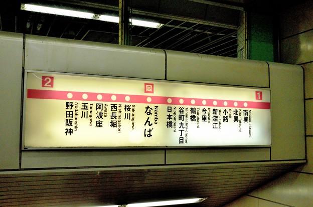 2014_0113_150910_地下鉄5号線(千日前線)