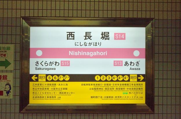 2014_0113_152026_西長堀駅