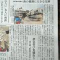 Photos: 神戸海洋気象台がなくなる02