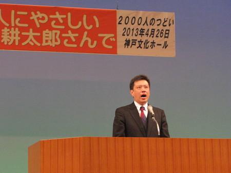 11_日本共産党 金田峰生