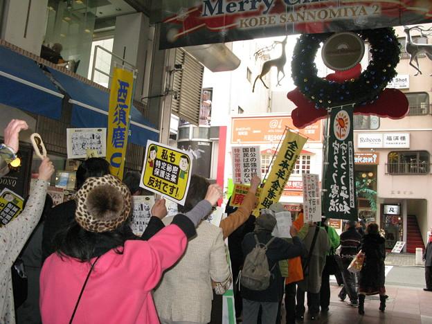 秘密保護法案 強行採決抗議デモ_09