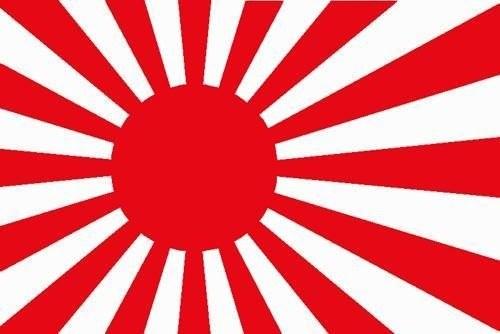 日本海軍 旭日旗