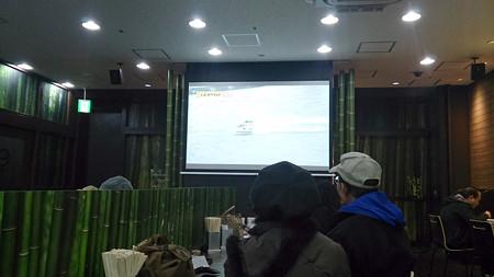 江戸川競艇場(水辺の賭博場)