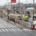 Photos: (HN31)はまでらえきまえ 駅(2)