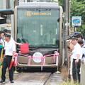 Photos: (HN31)はまでらえきまえ 駅(3)