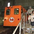 Photos: もぐら号(地上とトンネルをつなぐケーブル)