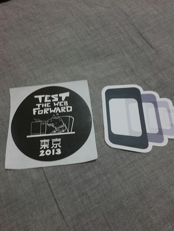 Test the Web Forward Meetup (仮), Tokyo #1