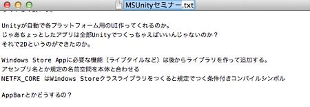スクリーンショット 2013-10-23 19.51.29