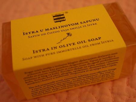 オリジナル石鹸