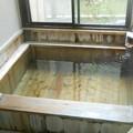 Photos: 第3源泉の貸切家族風呂