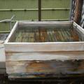 Photos: 第1源泉の檜風呂