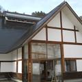 Photos: 小豆温泉窓明の湯