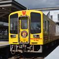 Photos: 後免駅に居たタイガース号