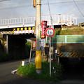 横浜 樽町