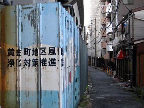 横浜 黄金町