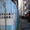 Photos: 横浜 黄金町