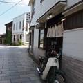 Photos: 2013.09.01-03