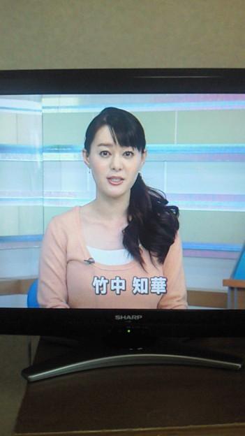 竹中知華の画像 p1_12