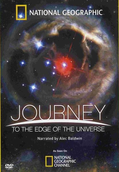 旅行到宇宙边缘/Journey to the Edge of the Universe