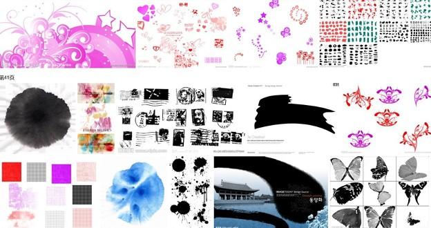 2010-2011年1000套笔刷合集